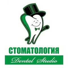 Dental Studio, стоматология (логотип, фото)